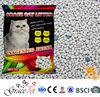 Natural high quality scented pet products bentonite bulk cat litter wholesale