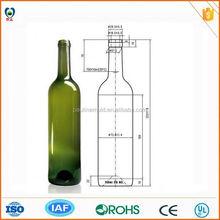 375 ml / 500 ml / 750 ml pequeña botellas de licor / custom botella de licor