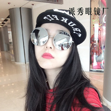 267 ewjdl Bingbing same paragraph Korean fashion metal round sunglasses influx of people male and female models bright color fil