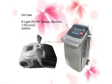 Elight/ipl/rf/nd yag laser hair removal and online skin care multifunction portable machine