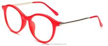 vintage spectacle eyeglasses fake rocawear eyeglasses decorative eyeglasses