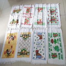plain white organic cotton standard tea towels size wholesale