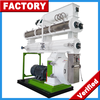 auto animal poultry feed pellet mill ring die