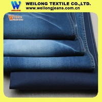 B2035/B2036/B2350 china cheap price thin stretch cheap wholesale miss me jeans