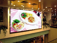 full color SMD indoor video screen display led display screen p2