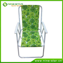Professional Factory Cheap Wholesale OEM Quality folding round lounge chair from China manufacturer