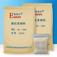 Latest Arrival OEM Design low sulfur hermrtic electrode paste from China manufacturer
