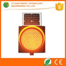 YIYUAN road safety solar flashing led warning high quality traffic light beacon