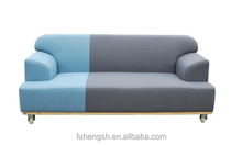 New product Fabric sectional sofas 1s+2s
