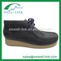 china al por mayor zapatos de uniforme escolar cómodo de buena calidad los niños durable de cuero de zapatos de la escuela
