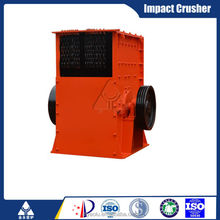 road stone crusher machine manufacturer for sale cutting machine