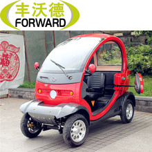 hot sale red prices electric golf car