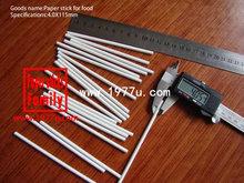 Factory direct sales,4.0X115mm colored paper lollipop sticks,lollipop paper sticks
