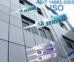 Weatherproof silicone, Silicone Sealant, High quality, low price