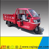 Semi Cabin tricycle unload With Cargo Box