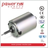 24v carbon brushe dc motor with high torque