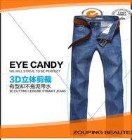 cheap jeans wholesale china men's jeans