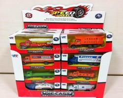 children car tractor truck series display set JS3900789