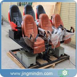 9d motion simulator chair for cinema