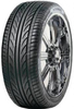 tire brand names China 255/30R22 rubber car tyre