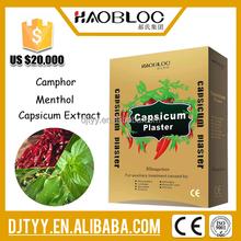 Haobloc Brand Traditional Chinese Belladonna Pepper Capsicum Pain Relief Plaster