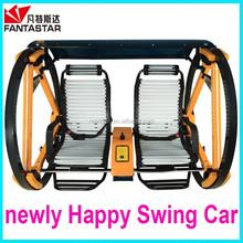 Newly Fantastar Leswing Car Entertainment Amusement Rides Happy swing car Beach Car