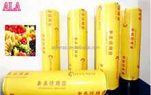 stretch film provider/protect variety of fruits fresh food wrap/plastic film(SGS)