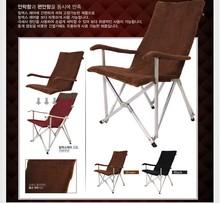 Corea del estilo relax que acampa cubierta de la silla