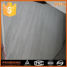 China best price crema sierra puerta beige marble from spain