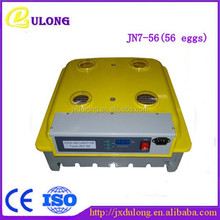 Top quality labor saving JN7-56 commercial egg incubator for sale