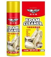 650ml car all purpose foam cleaner spray wholesale