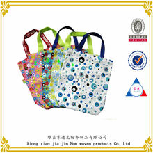All kinds of small and pure and fresh non-woven shopping bag manufactured in China