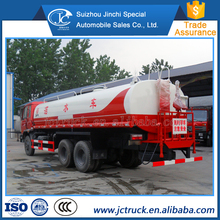 China Manufacturer New Product 17 t tank trailer water factory