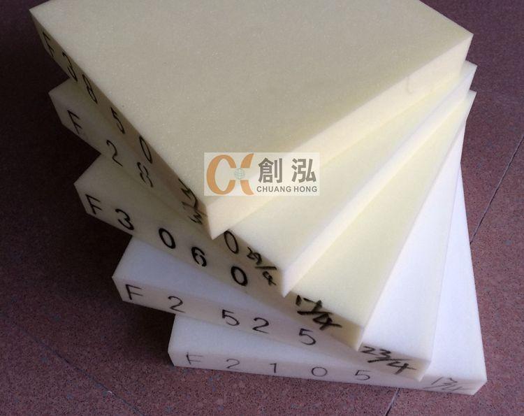 recycled foam12.jpg