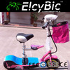 the latest Gyroscopic bowl two wheeled self balancing electric mobility foldable mini electric scooter (E-SK02D)
