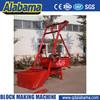 best selling products JQ350 pan concrete mixer in saudi arabia,concrete pan mixer price