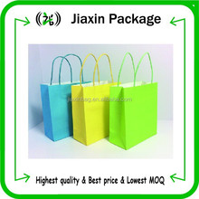 2015 white kraft paper gift packaging bags with logo printing wholesale