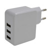 Hot new products for 2015 Best selling 3port usb wall charger for iphone