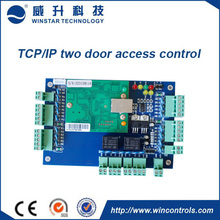 Two Door Access Control/door controllers and parking access control WS-A12