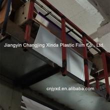 packaging film polyethylene film