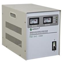 stavol voltage stabilizer