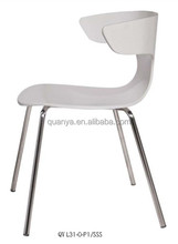 hot sale white dining chair with armrest for restaurant