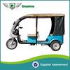 factory supplier high quality three-wheeled electric auto rickshaw