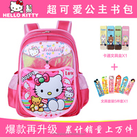 Fashion Children School Bags Girls Boys Travel Backpack Backpacks Shoulder Bag