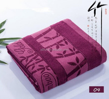 2015 made in china 100% bamboo fabric dobby high quality bath towels for home textile textiles