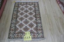 Handmade Carpet Persian Silk baby alpaca rug