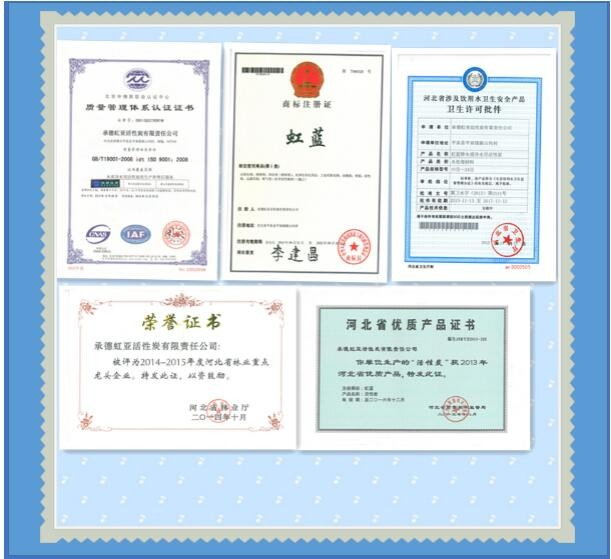 activated carbon certificate