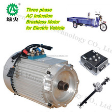3kw electric car conversion kit fully power electric cars, electric car conversion kits for sale