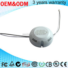 high pf 0.95 led power supply 20w 25w 26w 35w 300ma constant current led driver 700ma