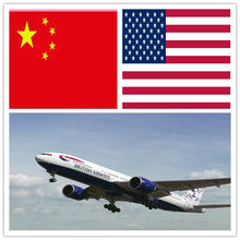 cutter/tool cheapest air freight from China to USA
